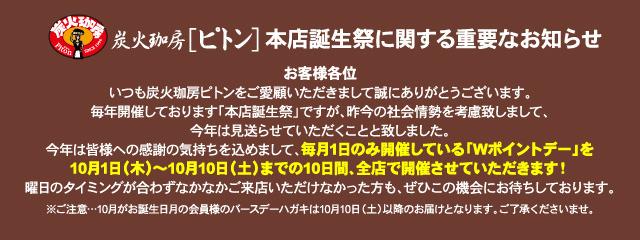 1EBC2AC3-4C65-4066-B5A8-100011F14EE2.jpeg