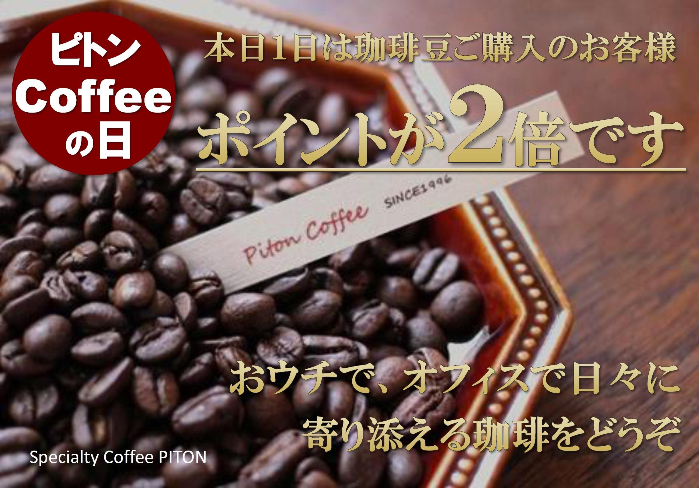 54CD847A-F6CC-4532-A64D-16D5A99AB1FF.jpeg