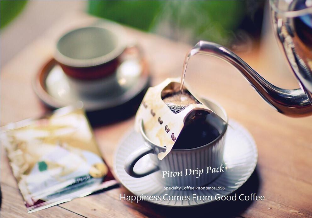 PITON Drip Pack.jpg