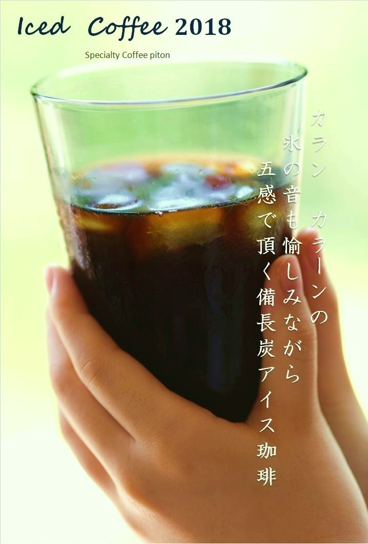 iced coffee 011.jpg