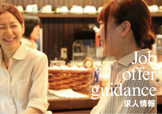 job_information (2).jpg