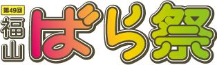 logo_festival.png