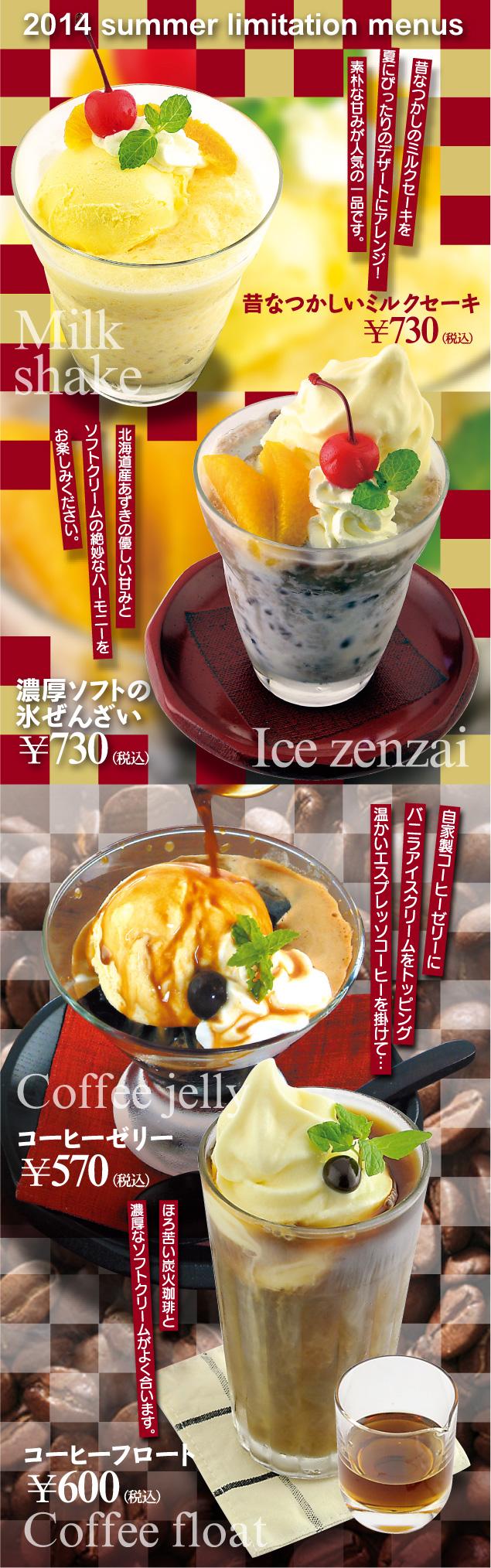 piton-menu-2014smr(mzo).jpg